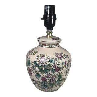 Floral Ginger Jar Lamp