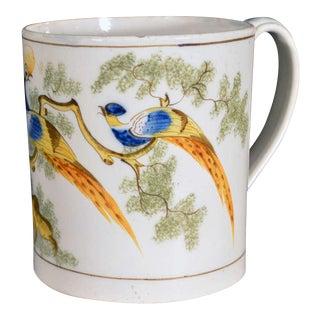 Pearlware Peafowl Large Tankard