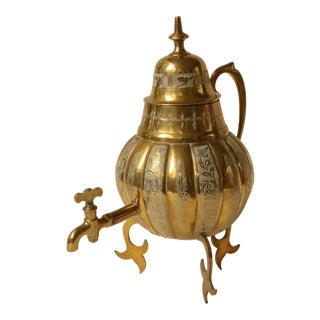 Etched Brass Samovar
