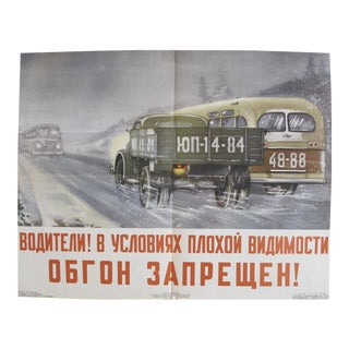 1958 Original Russian Poster, Driving Safety Poster - Don't Overtake in Poor Visibility
