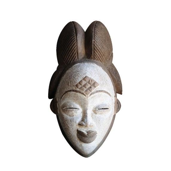 African Panu Mask - Image 1 of 7
