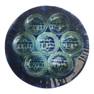 Art Glass Passover Seder Plate
