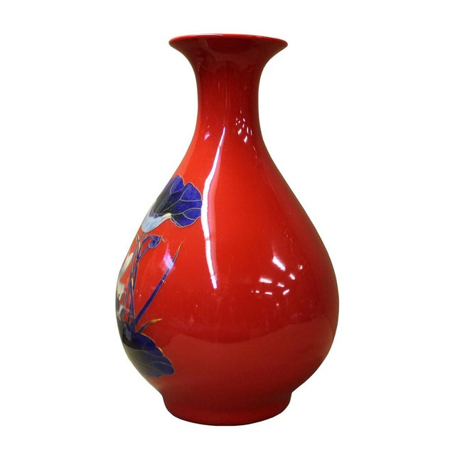 Chinese Red Porcelain Fish Lotus Vase - Image 5 of 8