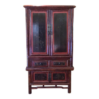 Chinese Wedding Cabinet Armoire
