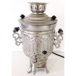 Image of Russian Samovar