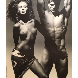 """Victor Skrebneski """"Iman & Mark"""" Chicago Film Festival Poster"""
