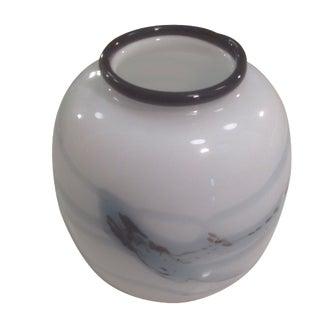 Michael Bang for Holmegaard Atlantis Vase