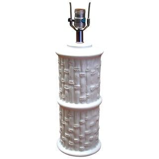 Hollywood Regency Glam Bamboo Ceramic Lamp