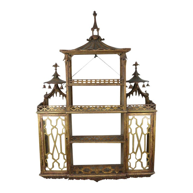 Chinese Chippendale Hanging Pagoda Wall Shelf - Image 1 of 11