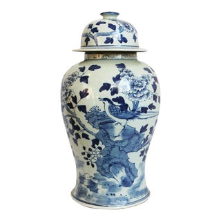 Indigo Blue & White Ginger Jar