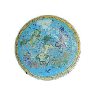 Turquoise Color Foo Dogs Porcelain Display Plate