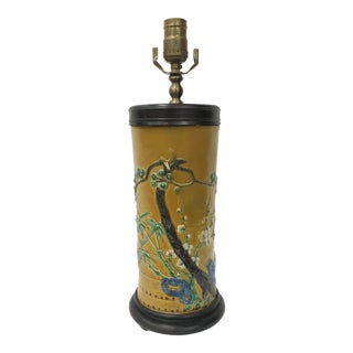 Chinese 19th Century Antique Hat Stand Lamp