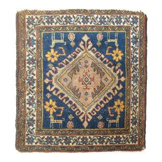"Vintage Blue Persian Rug - 1'7"" x 1'8"""