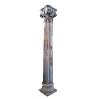 Vintage Teak Wood Column