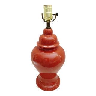 Vintage Pumpkin Spice Ginger Jar Table Lamp