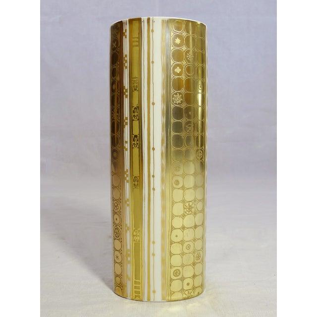 Bjorn Wiinblad Vintage Gold Vases - A Pair - Image 4 of 7