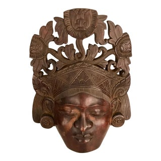 Rosewood Balinese Carved Mask