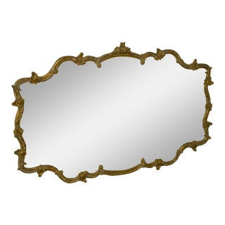 French Louis XV Style Large Gilt Frame Mantel Mirror