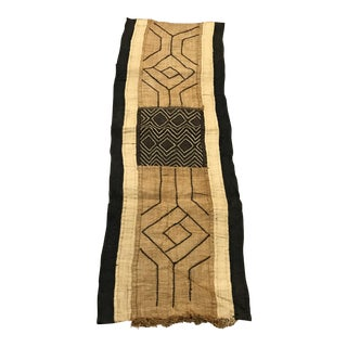 African Tribal Handwoven Kuba Cloth