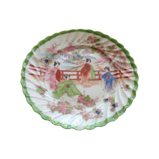 Vintage Hand-Painted Chinese Porcelain Small Dish