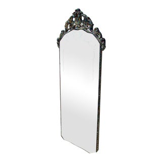 Traditional Antique Mirror