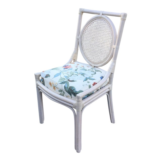 Ficks Reed Cane Desk Chair - Image 1 of 9