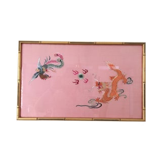 Framed Pink Orange Chinese Needlepoint - Pair