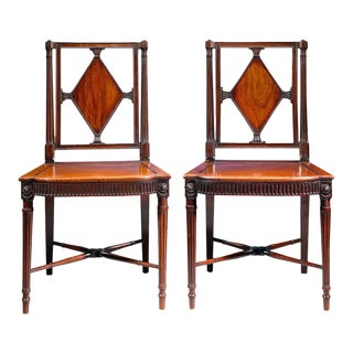 George III Mahogany Hall Chairs - A Pair