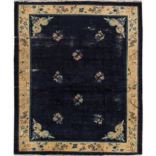 "Chinese Blue Peking Rug- 7'11"" x 11'5"""