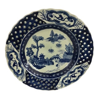 Vintage Chinese Flow Blue Style Porcelain Plate