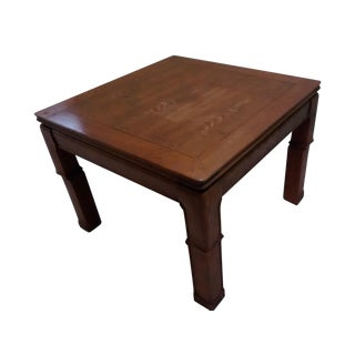 Nash Solid Wood Square Coffee Table