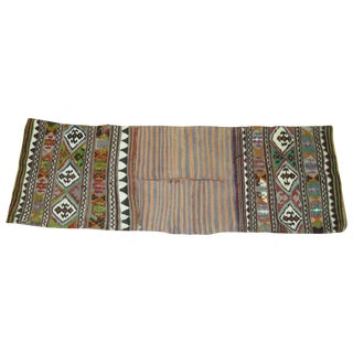 Vintage Turkish Tribal Bag Face Textile