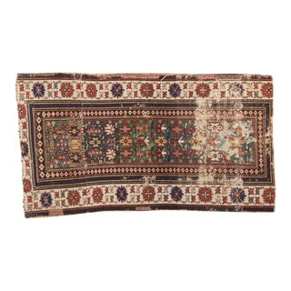 "Antique Caucasian Rug - 2'11"" x 5'2"""