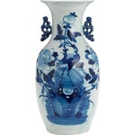 "Image of Blue & White 16"" Chinese Porcelain Vase"