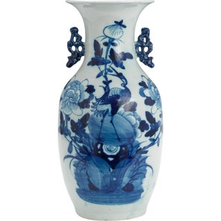 "Blue & White 16"" Chinese Porcelain Vase"