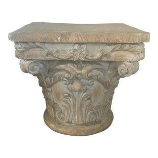 Corinthian Resin Display Pedestal