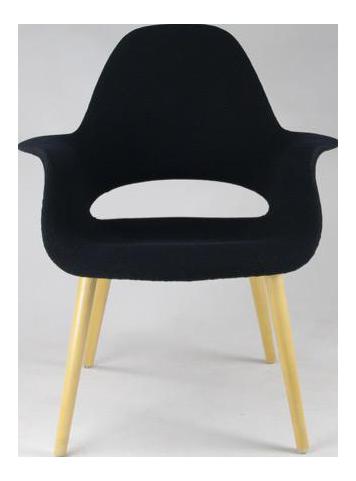 Charles Eames U0026 Eero Saarinen Vitra Organic Chair