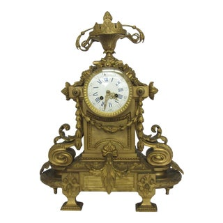 1895 Antique Louis XIV Style Gilt Bronze Mantel Clock