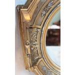 Image of Antique Renaissance Revival Gilt Wood Mirror