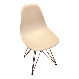 Eames Eiffel Molded Plastic Chair