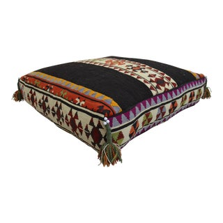 Turkish Hand Woven Floor Cushion Cover - 29″ X 29″