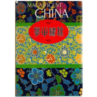 Magnificent China, 1972 Book