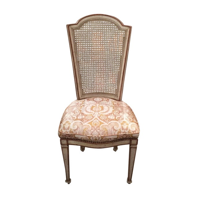 Image of Elegant French Dining Chairs - Set of Four