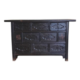 8-Drawer Chinese Dresser