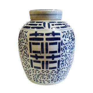 Vintage Chinoiserie Cobalt Blue Ginger Jar