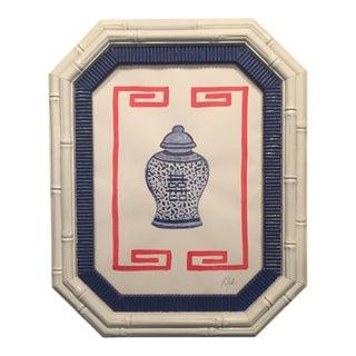 Original Palm Beach Regency Faux Bamboo Blue & White Ginger Jar Greek Key Painting