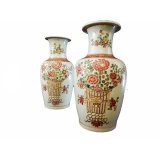 Elegant Matching Porcelain Famille Rose Vases - A Pair
