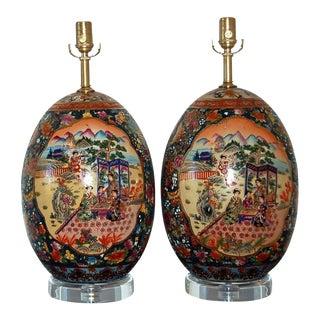 Satsuma Jumbo Egg Lamps