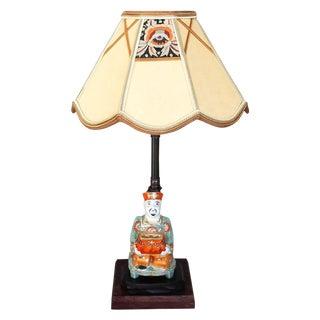 Antique Japanese Incense Burner Lamp