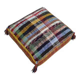 Hand Made Kilim Floor Pillow Turkish Sitting Cushion - 22″ X 22″